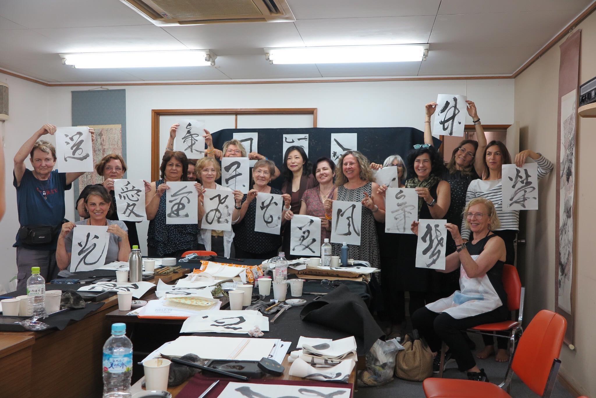 Sumi ink symposium Nara 2019_f0389753_17363647.jpeg