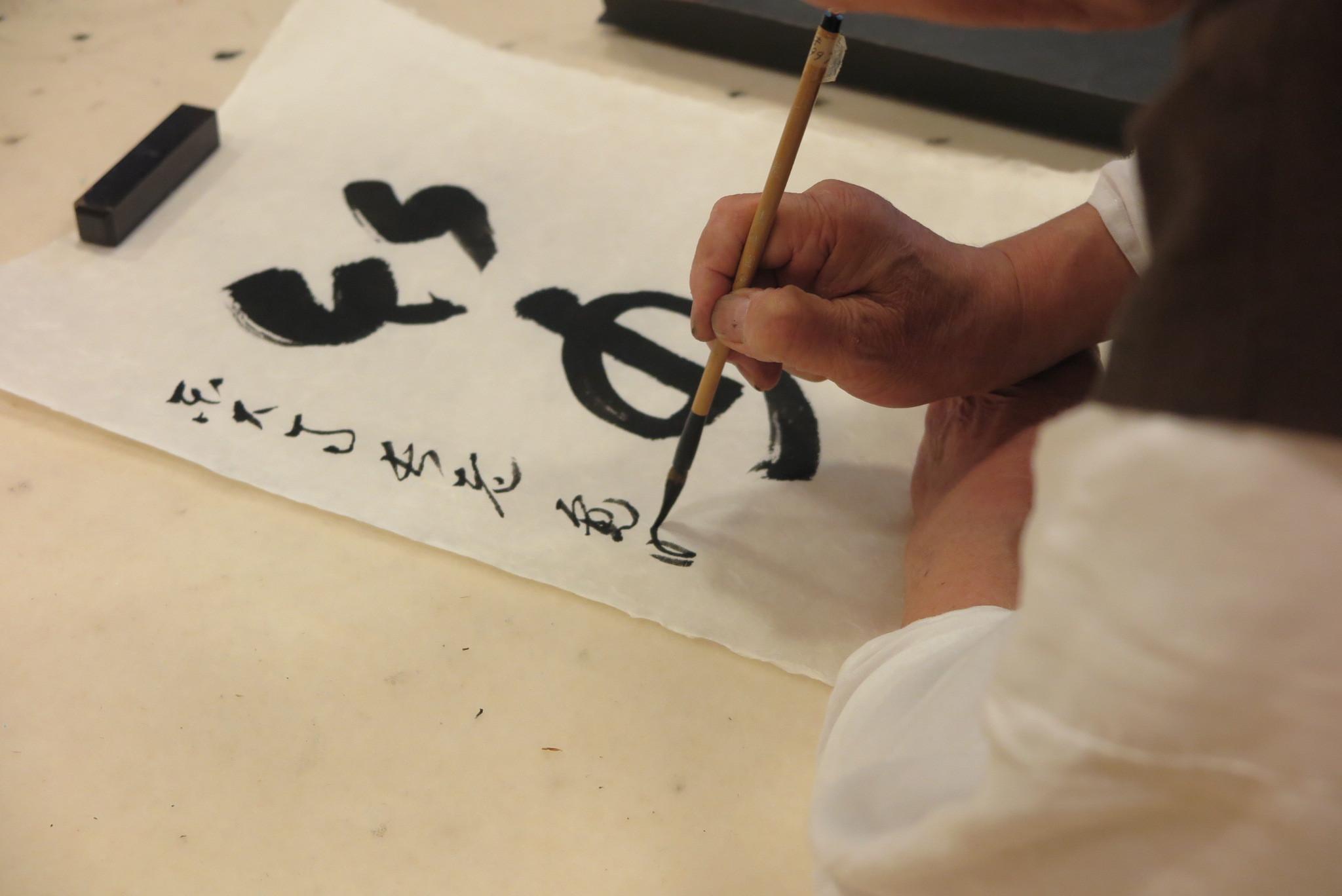 Sumi ink symposium Nara 2019_f0389753_19440943.jpeg