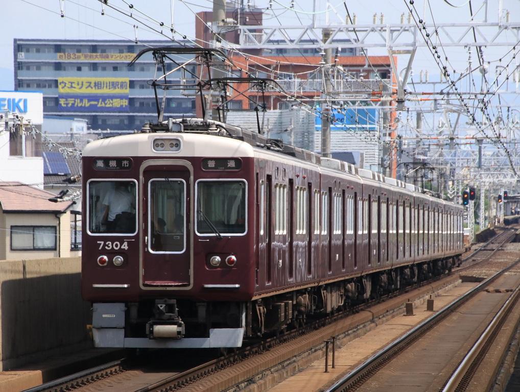 阪急7304F 撮り鉄_d0202264_1440018.jpg