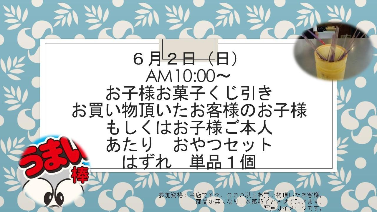 190601 イベント告知_e0181866_11531242.jpg