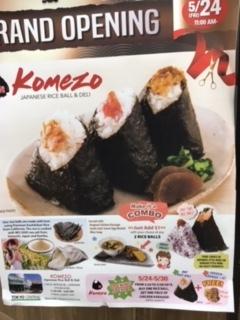 日本食三昧ーおにぎり_e0350971_13444689.jpg