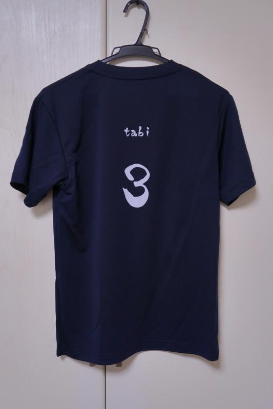 オリジナルTシャツ_c0220175_12585145.jpg