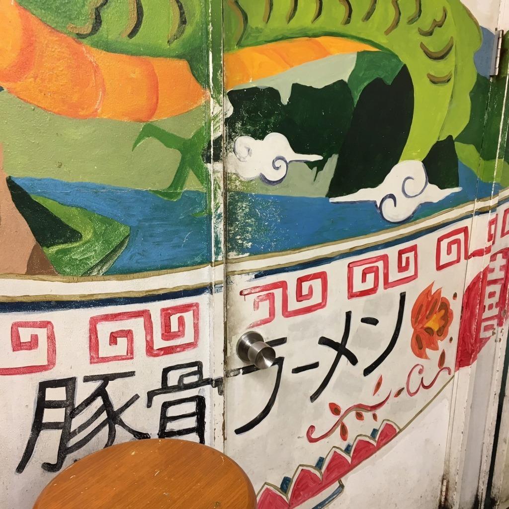 歌舞伎町HUB~小籠包~博多天神~Dカネコ別バンドLIVE!_d0061678_16145065.jpg