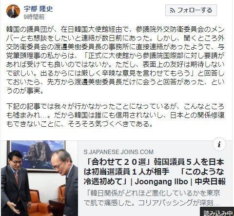 韓国の嘘つき外交はもう通じないと思うよ_d0044584_16214561.jpg