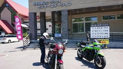 バイク部_f0185784_13291626.jpg