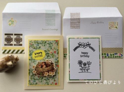送ったお便り*封筒デコと切手#春_d0285885_10134905.jpeg
