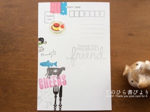 送ったお便り*封筒デコと切手#春_d0285885_10184226.jpeg