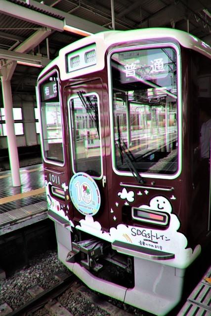 藤田八束の鉄道写真@可愛い阪急電車、阪急電車に新しいラッピング登場・・・子供たちに素敵な街づくり未来と希望_d0181492_22174243.jpg