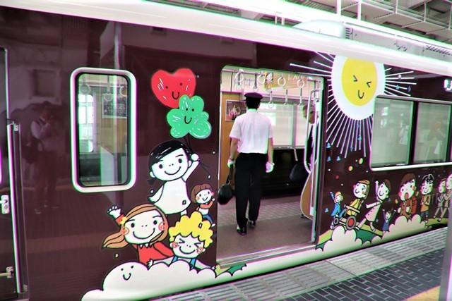 藤田八束の鉄道写真@可愛い阪急電車、阪急電車に新しいラッピング登場・・・子供たちに素敵な街づくり未来と希望_d0181492_22175796.jpg