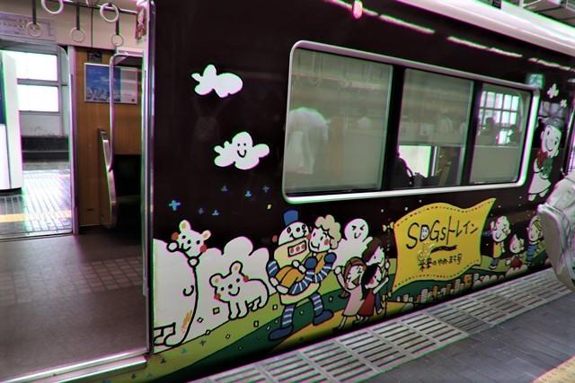藤田八束の鉄道写真@可愛い阪急電車、阪急電車に新しいラッピング登場・・・子供たちに素敵な街づくり未来と希望_d0181492_22180678.jpg