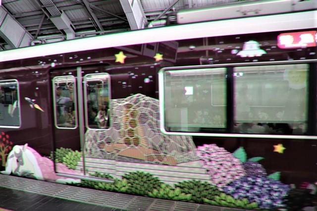 藤田八束の鉄道写真@可愛い阪急電車、阪急電車に新しいラッピング登場・・・子供たちに素敵な街づくり未来と希望_d0181492_22191138.jpg