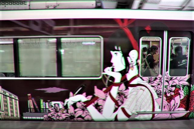 藤田八束の鉄道写真@可愛い阪急電車、阪急電車に新しいラッピング登場・・・子供たちに素敵な街づくり未来と希望_d0181492_22191927.jpg