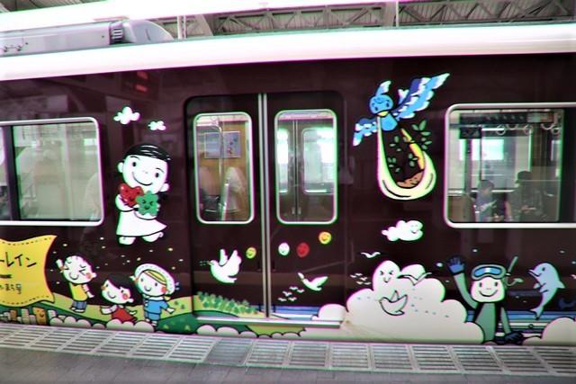 藤田八束の鉄道写真@可愛い阪急電車、阪急電車に新しいラッピング登場・・・子供たちに素敵な街づくり未来と希望_d0181492_22195431.jpg