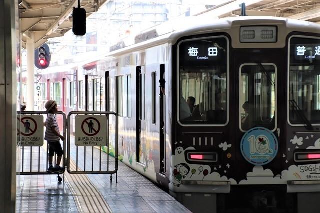 藤田八束の鉄道写真@可愛い阪急電車、阪急電車に新しいラッピング登場・・・子供たちに素敵な街づくり未来と希望_d0181492_22200258.jpg
