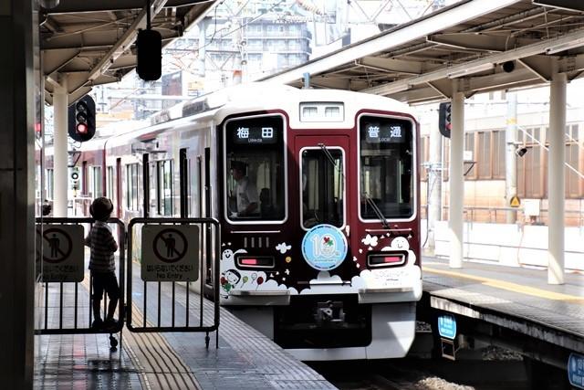 藤田八束の鉄道写真@可愛い阪急電車、阪急電車に新しいラッピング登場・・・子供たちに素敵な街づくり未来と希望_d0181492_22201126.jpg