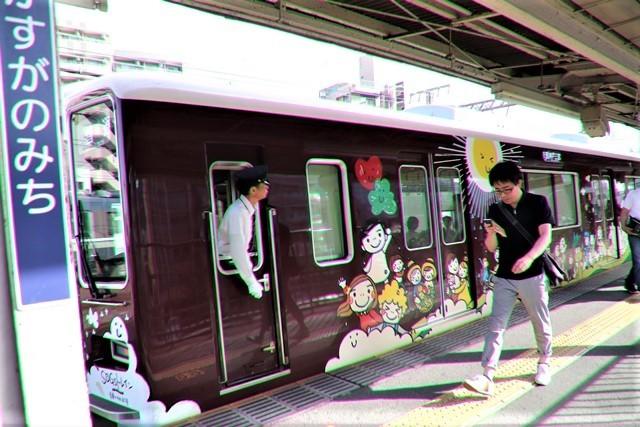 藤田八束の鉄道写真@可愛い阪急電車、阪急電車に新しいラッピング登場・・・子供たちに素敵な街づくり未来と希望_d0181492_22202056.jpg