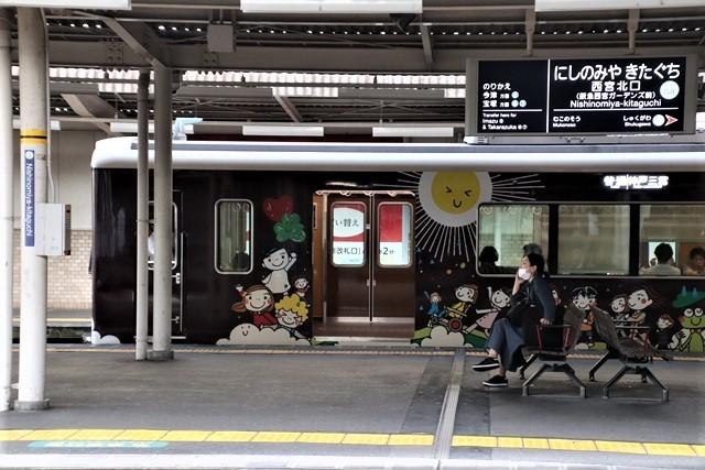 藤田八束の鉄道写真@阪急電車に楽しいラッピング、子供たちの未来が素敵な阪急電車・・・阪神電車にも登場_d0181492_22262334.jpg