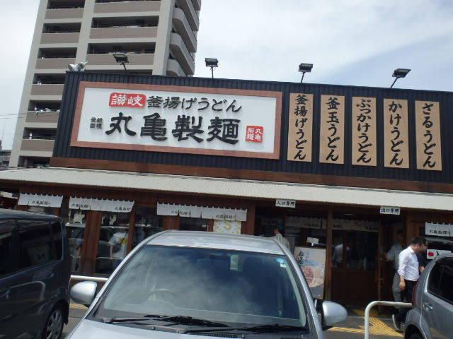 丸亀製麺      御影塚町店_c0118393_09060282.jpg