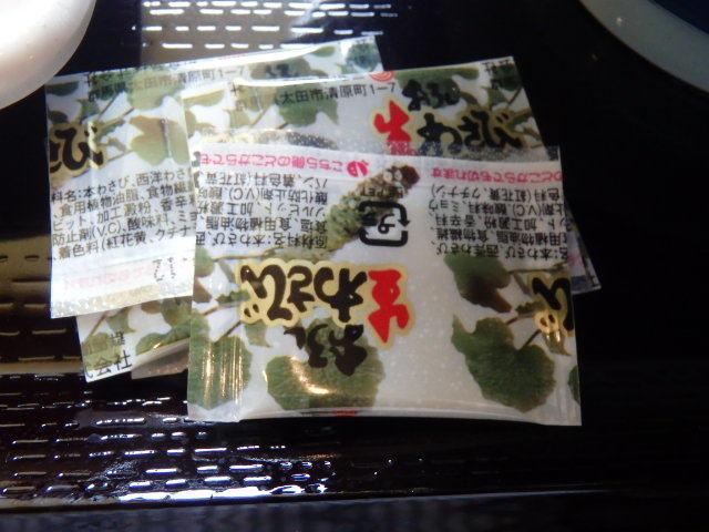 丸亀製麺      御影塚町店_c0118393_09143773.jpg