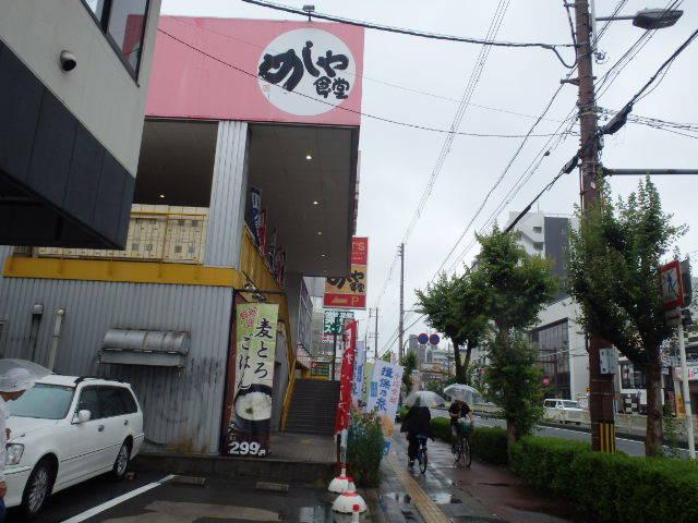めしや食堂       赤川店_c0118393_10154457.jpg