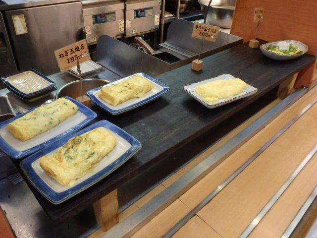 めしや食堂       赤川店_c0118393_10163981.jpg