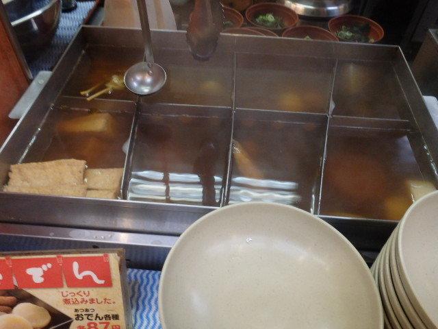 めしや食堂       赤川店_c0118393_10170022.jpg