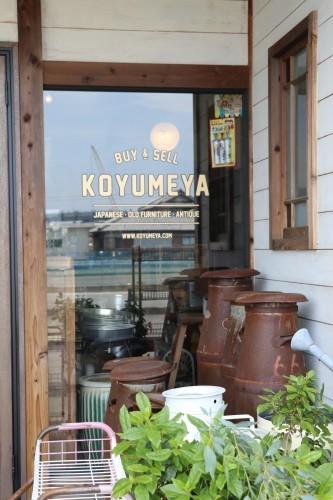 徳島県徳島市にある骨董品無料出張買取のお店コユメヤです。_d0172694_16435714.jpg