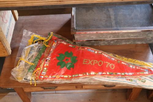 徳島県徳島市にある骨董品無料出張買取のお店コユメヤです。_d0172694_16444647.jpg