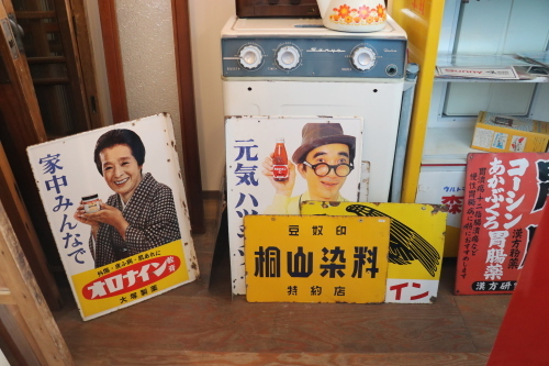 徳島県徳島市にある骨董品無料出張買取のお店コユメヤです。_d0172694_16463524.jpg