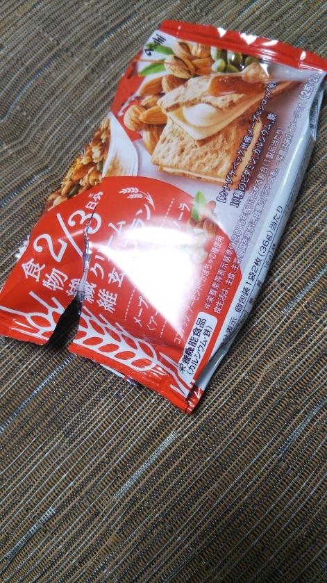 クリーム玄米ブラン メープルナッツ&グラノーラ_f0076001_22230293.jpg