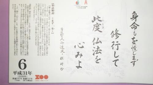 悠仁さまが初の海外ご訪問へ 8月、秋篠宮ご夫妻とブータンに_c0192503_09034655.jpg