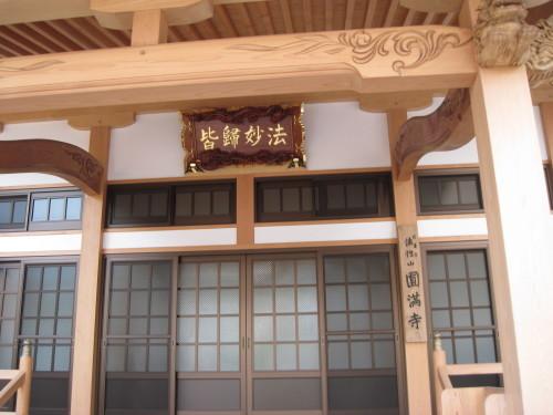 日産・西川社長の不起訴は不服、都内の男性が検審に申し立て_c0192503_21582578.jpg