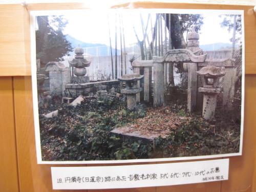 日産・西川社長の不起訴は不服、都内の男性が検審に申し立て_c0192503_22014202.jpg