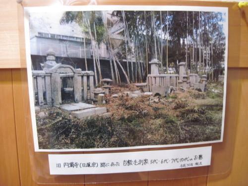 日産・西川社長の不起訴は不服、都内の男性が検審に申し立て_c0192503_22023322.jpg