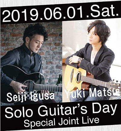2019年、ソロ・ギターの日_c0137404_10192134.jpg