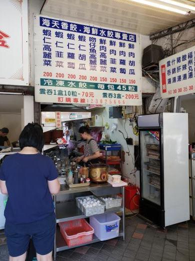 龍山寺で朝ごはん 南門市場で粽を購入_a0114319_16324285.jpg