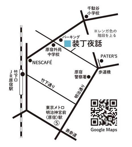 「猫町」装丁展 萩原朔太郎×山川直人(追記あり)_d0079924_16465544.jpg
