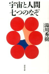 朝日カルチャーセンター中之島教室『英語で学ぶ日本文化』May 9th, 2019_c0215031_19394067.jpg