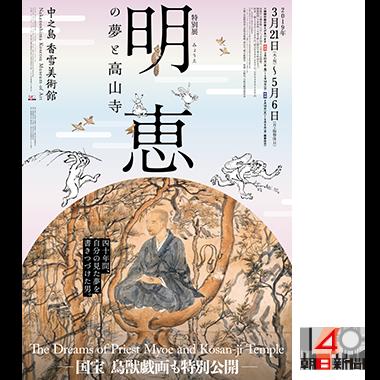 朝日カルチャーセンター中之島教室『英語で学ぶ日本文化』May 9th, 2019_c0215031_20112967.png