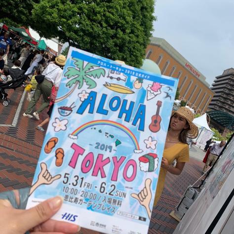 Aloha Tokyo 2019_f0225139_17092181.jpg