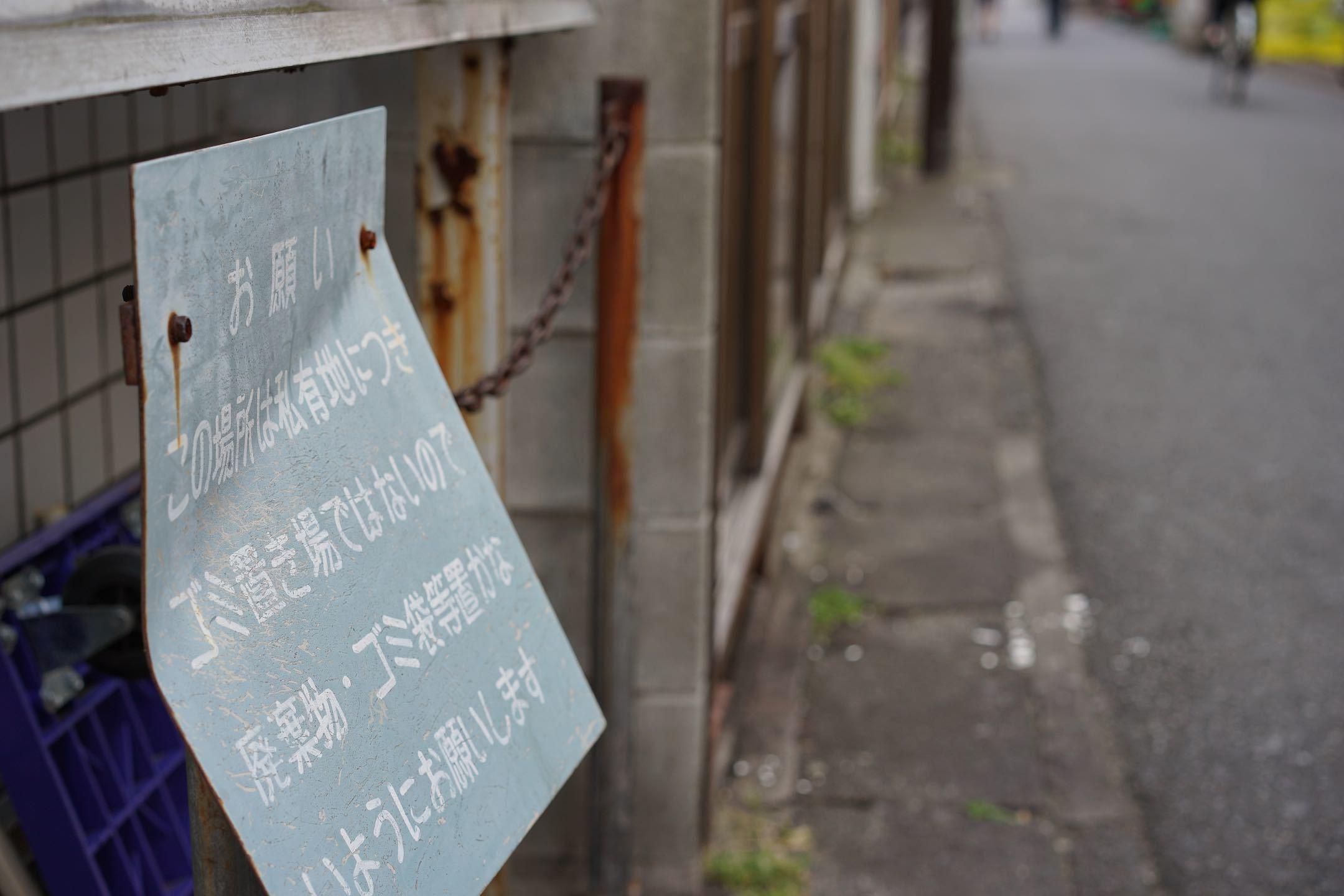 武蔵小金井駅周辺21_b0360240_01223562.jpg