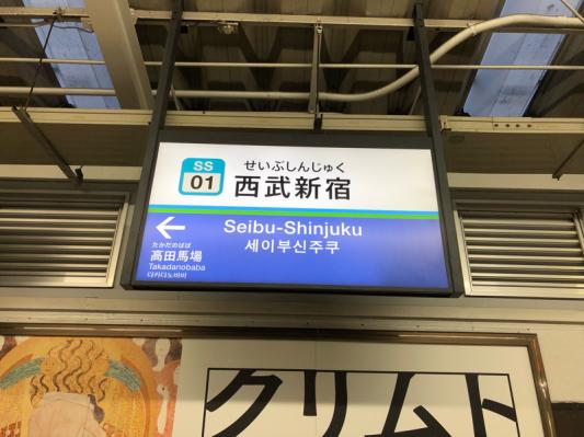 6月2日のNo more Deisui!_b0136045_18414942.jpg