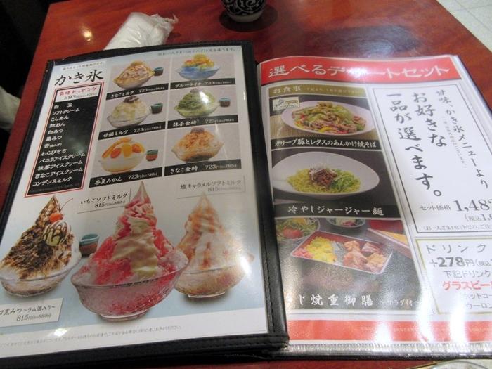 【麻布茶房】選べるデザートセット・冷やしジャージャー麺_b0009849_18485501.jpg