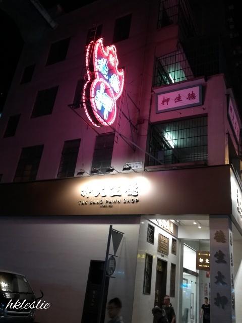 夜の上海街_b0248150_12135548.jpg