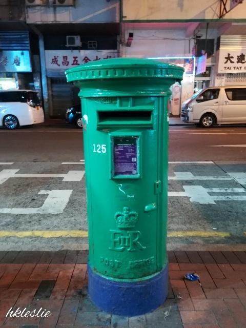 夜の上海街_b0248150_12150216.jpg