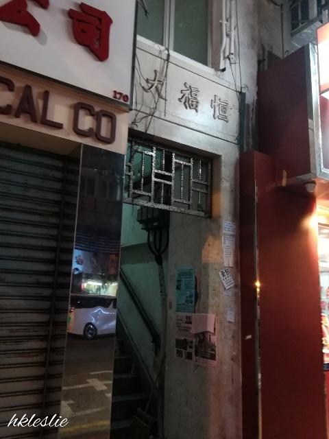 夜の上海街_b0248150_12162082.jpg