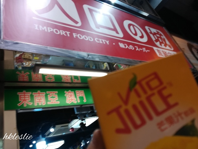 夜の上海街_b0248150_12213024.jpg