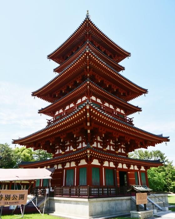 奈良・薬師寺  2019-06-05 00:00   _b0093754_23234442.jpg