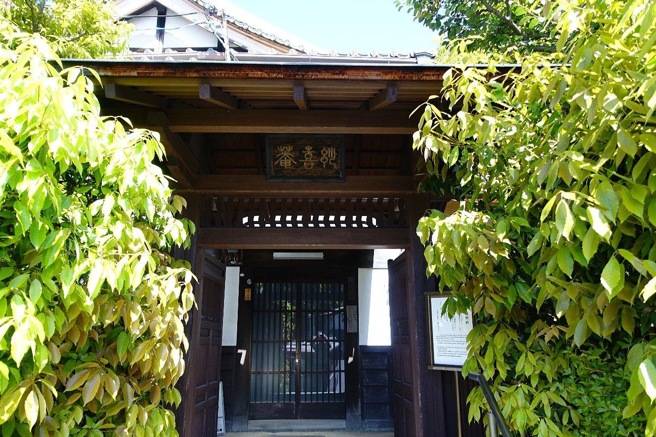 豊興山 妙喜庵_c0112559_08104416.jpg
