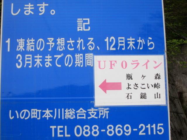 f0200477_00120108.jpg
